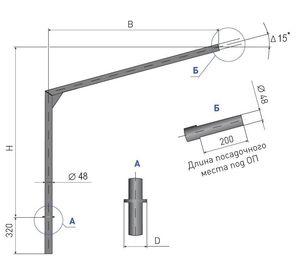 Кронштейн для опоры освещения К1BК