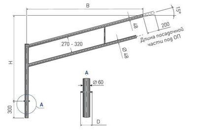 Кронштейн для опоры освещения К2ВК