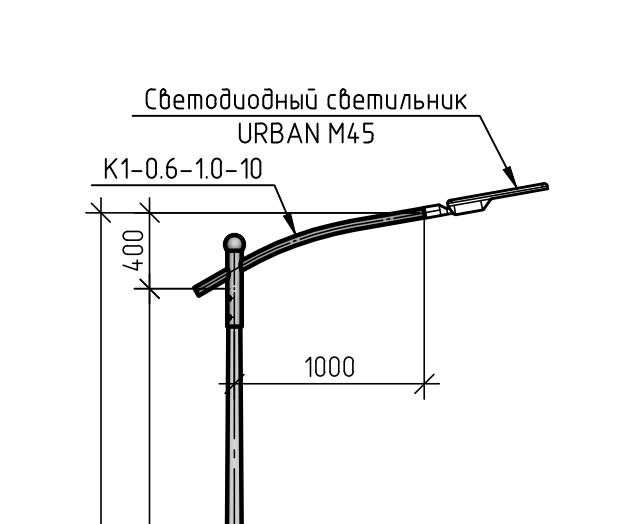 Опоры освещения серия «Томь»